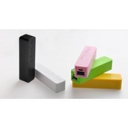 Batterie LG - 2600mAh Porte Clés