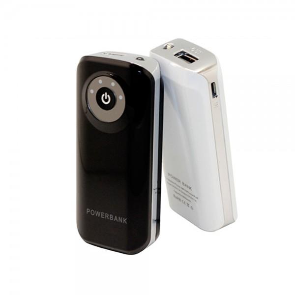 Epow batterie externe emoji caca glace emoticone 2600mah fun - Batterie secours portable ...