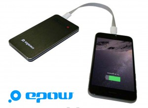 code reduction-amazon-batterie externe extraplate epow-4000mah