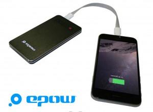 code reduction-amazon-batterie externe extraplate epow-4000mah