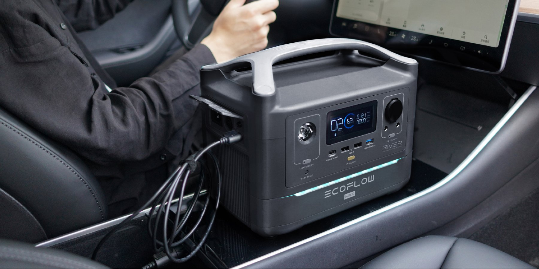 ecoflow river max 600W recharge allume cigare voiture camping-car-van