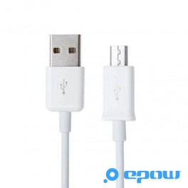 petit-cable-micro-usb-court-blanc-chargeur usb 23cm-epow-samsung-galaxy-smartphone android usb