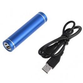 Batterie LG - 2600mAh Ronde