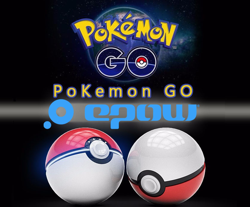 blog-test-poke-charge-power-bank-batterie-externe-pokeball-pokemon-go-jouer