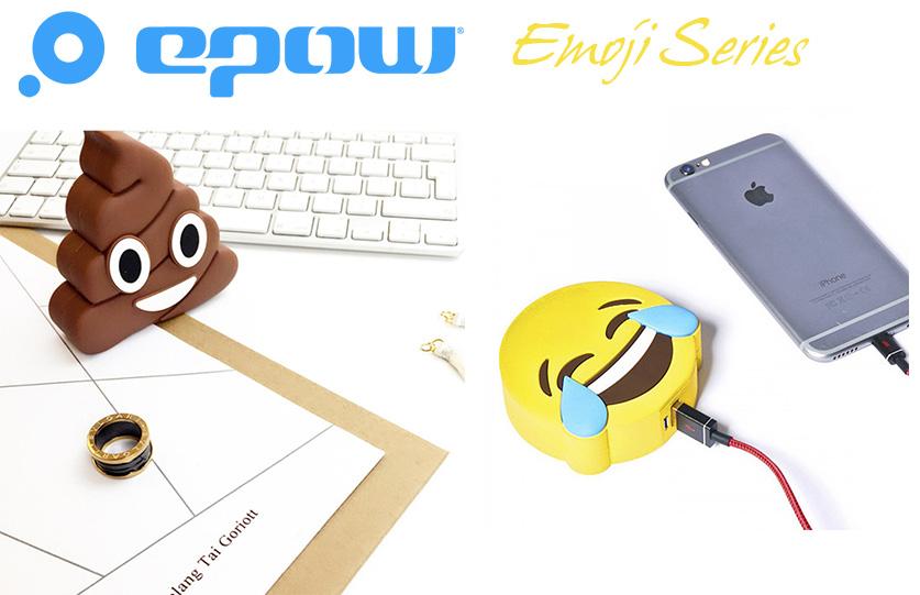epow-emoji-series-blog